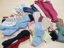 Bio-Socken & Strumpfhosen