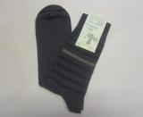 Grödo Socken, 98% Bio-Baumwolle (kbA) 2% Elasthan, braun geringelt