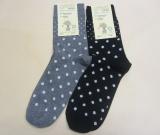 Grödo Socken, 98% Bio-Baumwolle (kbA) 2% Elasthan, grau-weiß
