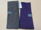 Stirnband PICKAPOOH, 70% Bio-Wolle (kbT) und Seide, grau