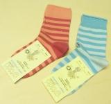 Grödo Socken, 98% Bio-Baumwolle(kbA), pink-rosa geringelt