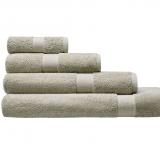 Cotonea Frottee Handtuch, 100% Bio-Baumwolle (kbA), sand