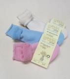 Grödo Socken, 98% Bio-Baumwollfrottee (kbA) u. 2% Elasthan, hellblau