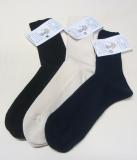 Grödo Socken ohne Gummi, 100% Bio-Baumwolle (kbA), schwarz